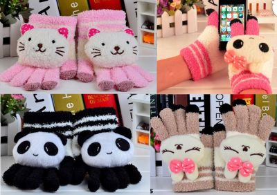 133 x Cute Animal Capacitive Touch Screen Gloves
