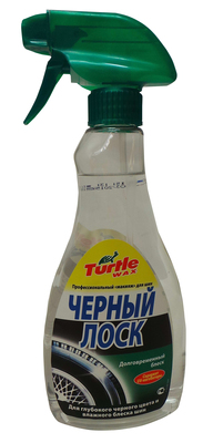 Wholesale Joblot of 50 Turtle Wax Wet and Black Tyre Cleaner 500ml