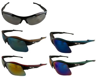 Wholesale Joblot of 50 Mens Sports Sunglasses Assorted Colours