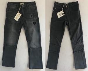 One Off Joblot of 5 Liu Jo Girls Grey Trousers in 2 Styles Sizes 8-12