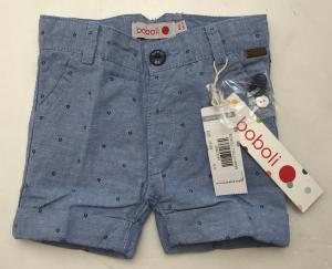 One Off Joblot of 11 Boboli Boys Blue Starfish Design Shorts Mixed Sizes