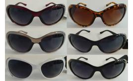 Wholesale Joblot of 20 Bling Sunglasses With Gold/Silver Glitter Ends SG-233