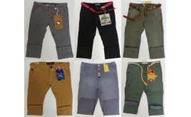Wholesale Joblot of 5 Scotch Shrunk Boys Trousers Assorted Styles 6-9 Years