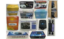 Joblot of 44 Assorted Car Products - Rear View System, Multimedia, Lights Etc