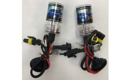 Wholesale Joblot of 20 Super Vision Headlight HID Conversion Kit Bulbs