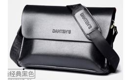 Wholesale Joblot of 10 Dantens Black Leather Mens Messenger Bag