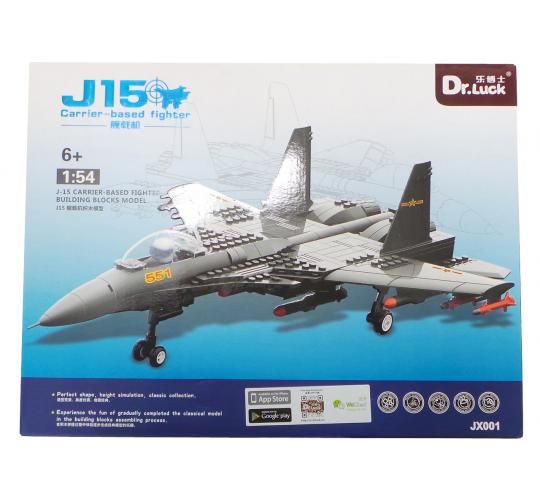One Off Lot of 14 Dr Luck 'Carrier-Based Fighter Jet' Building Brick Sets JX001