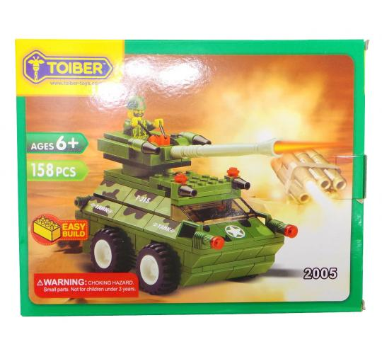 One Off Lot of 15 Toiber Building Brick Sets Military Tank Childrens 2005