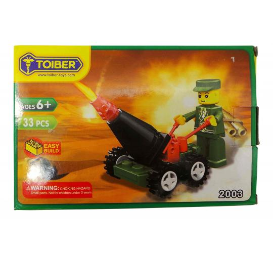 Wholesale Joblot of 50 Childrens Military Anti-Aircraft Guns Building Blocks