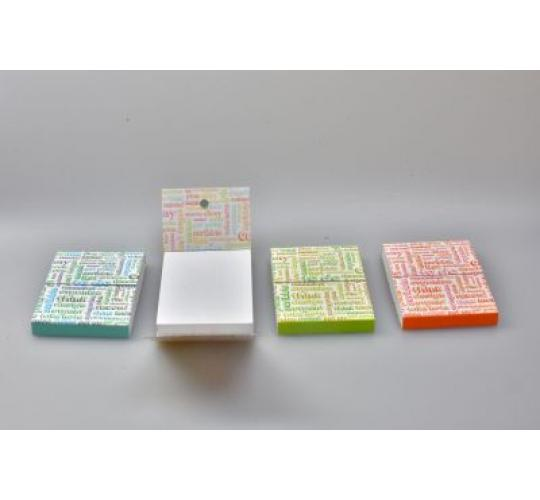 Boxed Set of Four Memo Pads With Magnetic Clasp - Wholesale