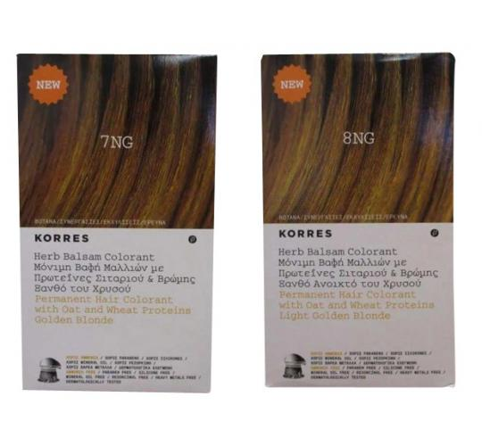 Wholesale Joblot of 30 Korres Herb Balsam Permanent Hair Colours 2 Shades