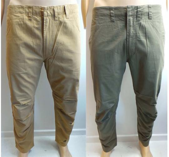 Wholesale Joblot of 20 Disturbing London Mens Chino Trousers 2 Colours