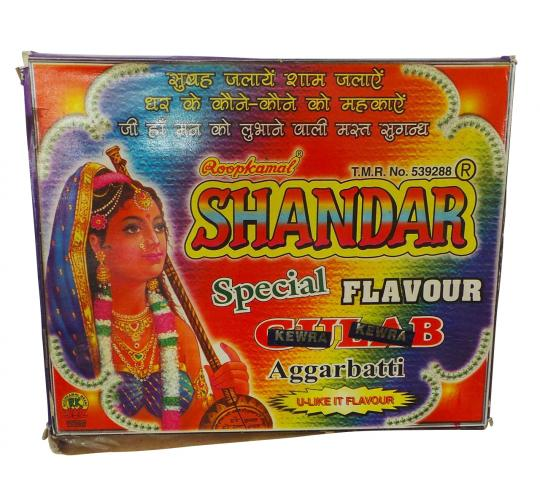 One Off Joblot of 9 Boxes of Shandar Extremely Strong Smelling Incense Sticks