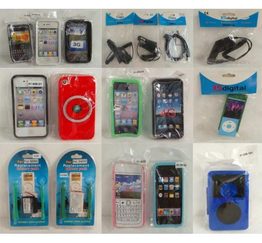 Joblot of 7689 Mixed Mobile Phone Accessories Cases, Chargers, Data Cables Etc