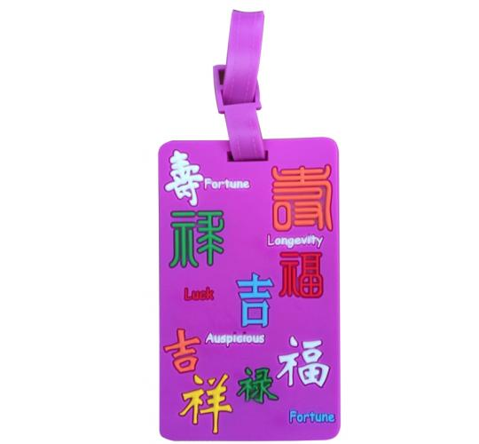 One-off Deal: Smart Silicon Luggage Tags With Chinese Feature