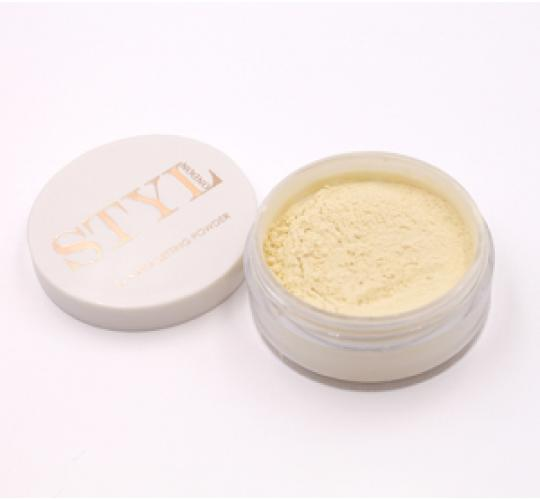 Wholesale Joblot of 10 STYLondon Banana Setting Powder 4.5g