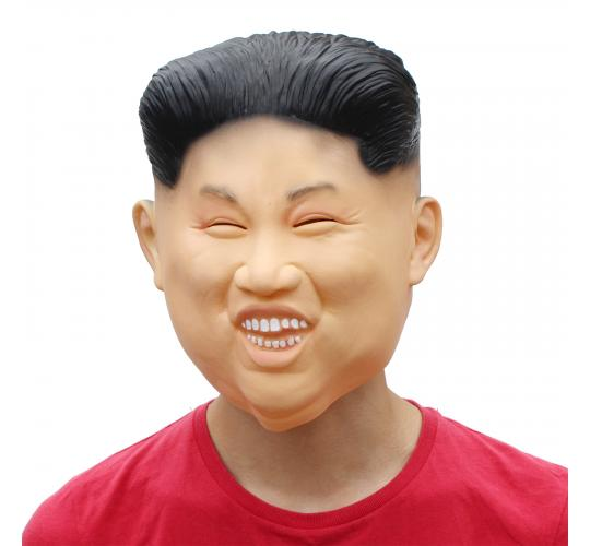 25 Latex Kim Jong Un Masks