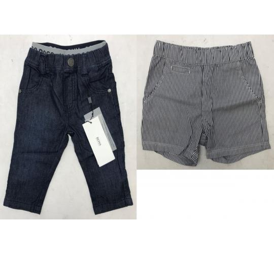 One Off Joblot of 5 Hugo Boss Infants Trousers & Shorts 2 Styles 3-12months