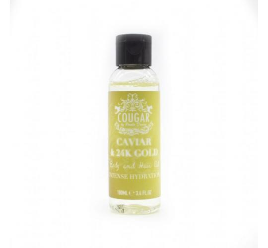 Gold With Argan Oil 100ml Face Mask ( UK Made Brand - Cougar Products )