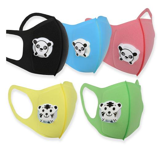 50 x Kids Childrens Reusable Flu Face Mask with Air Valve UK SELLER
